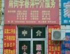 顺平·南街李春萍中介服务出租东方新城两室精装楼房