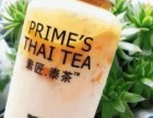素匠泰茶加盟 1人操作 5 开店 奶茶店十强企业