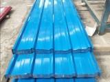 900型墙面彩钢瓦生产加工 厂家直销彩钢压型板