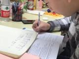 北京微俄语教育俄语学习班出国留学班培训中心俄语培训班暑假班