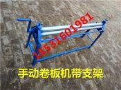 铁皮手动卷板机厂家铝皮电动压边机价格