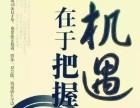 月如意卫生巾卫生巾行业领导品牌 月如意品牌林志玲代言