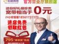 青岛长城宽带安装续费价格低至30一个月网络免费布线