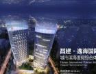市政府旁边逸海国际广场办公楼正式外招租