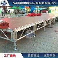 长沙专业生产铝合金舞台 雷亚架舞台厂家