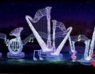 梦幻灯光节工程亮化灯串彩灯闪灯串灯满天星星灯婚庆装饰防水户外