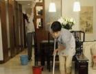 专业装修房保洁 家庭保洁 办公场所保洁 58诚信商