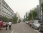 华苑(环内)地铁口,1楼,有大门,动力电,可生产