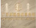 惠州市看守所 惠东县看守所 专业刑事律师会见与开庭