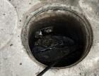 湖州爱山街道化粪池清理 污水管道清洗