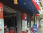 習峨路新颖饼屋旁 商业街卖场 50平米
