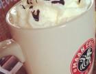 漫咖啡加盟费