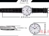 淘表圈精品手表推荐 兰度男士多功能计时码手表