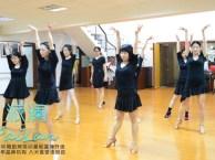 深圳宝安派澜专业舞蹈培训学跳拉丁舞社交场合必修课程-男女不限