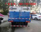 杭州厂区吸尘车出厂价格/服务不一样