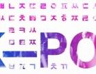 K-POP韩语学堂