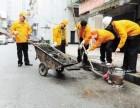 唐山唐海县高压清洗管道 专业清洗下水道 抽粪 吸污
