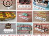 SP1-110冲床PLC维修,东永源冲床气动泵维修-大量宇意