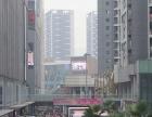 C南坪万达广场步行街紧邻万达写字楼临街商铺转让