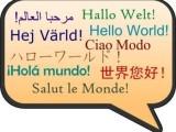 潮州本地翻译公司 英语 日语 韩语翻译