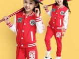 2015新款韩版男女大中小童校服幼儿园园服儿童春秋童套装一件代发