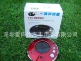 供应太阳能香薰加湿器/USB负离子 家居