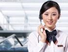 欢迎访问 北京华扬太阳能热水器维修电话 - 全国各售后服务