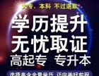 2018济宁成人高考网报选择学校专业注意事项