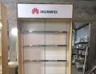 互利通展示专业生产各种手机品牌的柜台 配件柜