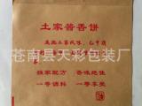 厂家直销 小号红字恩施酱香饼袋、土家酱香饼袋、酱香饼纸袋现货