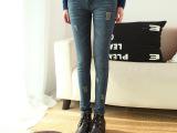 2014秋季爆款女装新款牛仔裤 磨砂磨烂破洞显瘦小脚女式牛仔裤