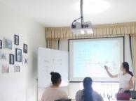 南宁韩成教育韩语初级培训班、西大韩语学习、琅东韩语培训