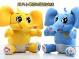 批发外贸原单智能小象玩具婴儿早教益智玩具送宝宝的多功能玩具