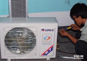 维修清洗 空调 洗衣机 油烟机 燃气灶