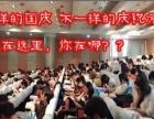 国考、省考事业编考试培训