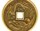 湖南古玩古董,瓷器,字画,玉器,青铜器,钱币快速私下交易!