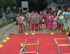 幼儿园,幼儿园转让