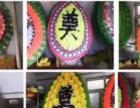正规专业安葬 南京顺心殡葬服务 殡葬用品及殡葬