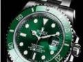 益阳高价回收手表钻戒钻石包包 品牌首饰