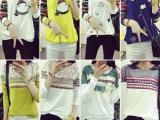 2015新款秋打底衫韩版印花女士t恤长袖修身女装体恤衣服女秋上衣