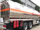 转让 油罐车东风东风天龙20吨铝合金运油车直销