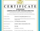 济宁ISO9000、CE、商标注册、办理专利