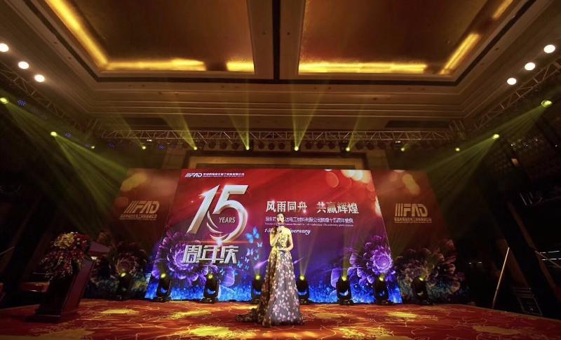 深圳主持人 礼仪 乐队 十二乐坊 弦乐 魔术 舞蹈 演员预定