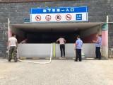 湖北防汛擋水板廠家 地鐵專用擋水板 武漢防洪擋水板安裝
