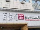 景泰县百影汇婚纱摄影会馆