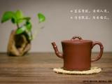 宜兴氿龙紫砂壶