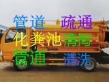 武汉管道疏通抽粪公司