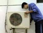 大连空调没有氟利昂如何加氟?我们专业加氟