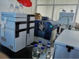 维百瑞生物专业经营生长素检测、花青素检测等产品及服务