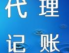 广州工商营业执照 银行账户年检 银行开户许可证